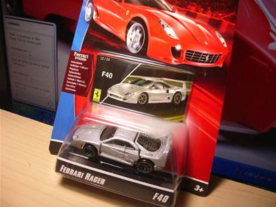 フェラーリレーサーズ「フェラーリGTアソート2008」のNo.12「フェラーリF40」のミニカーです。