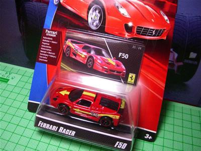 フェラーリレーサーズ「フェラーリGTアソート2008」のNo.21「フェラーリF50」のミニカーです。1/64です。