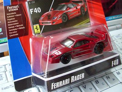 フェラーリ60周年「フェラーリGTアソート」2種発売された「F40」。やはり今でも人気のあるモデルって事ですか。