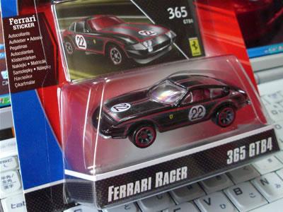 いわゆる「デイトナ」ってやつですが、実はフェラーリの正式名称ではないんですよ。正式には「365GTB/4」だったはずですが・・・。