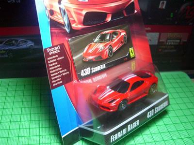 フェラーリレーサー2009の「フェラーリ430スクーデリア」。1/64のミニカー。