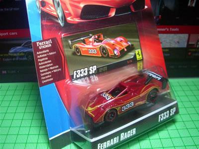 ホットウィールのフェラーリレーサー2009。今回はフェラーリ333SPのご紹介。