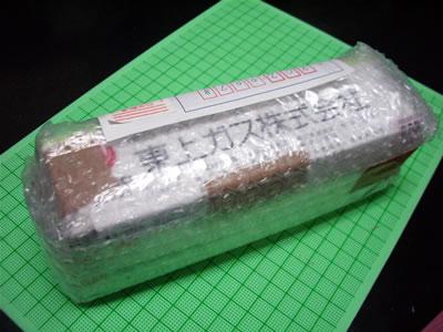 浜松のT氏に依頼しておいたブツが届いた・・・。沖縄で入手不可能なアカクテハヤイものだ。