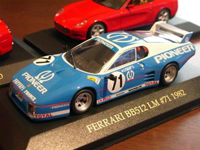 フェラーリ512BB LM 1982年ル・マン出場車(イクソ 1/43)