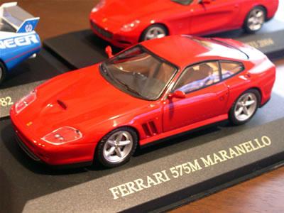 フェラーリ575Mマラネロ(イクソ 1/43)