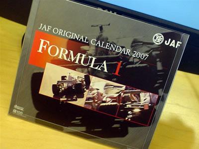 JAF Original Calendar 2007 Formula1 表紙