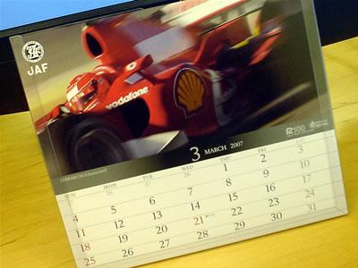JAF Original Calendar 2007 Formula1 3月はフェラーリ