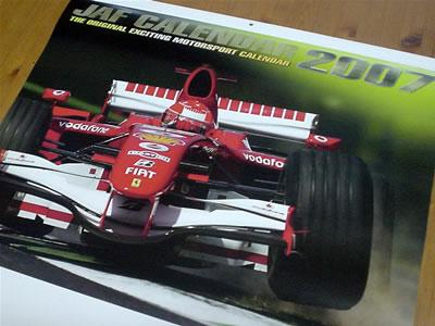 JAF F1・WRCラリー 2007年カレンダーの表紙
