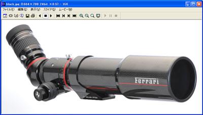 「フェラーリ60周年記念モデル・ゼニススター望遠鏡」で平成20年12月20日発売。世界500台限定販売品(シリアルナンバー付)。日本国内では限定100台。