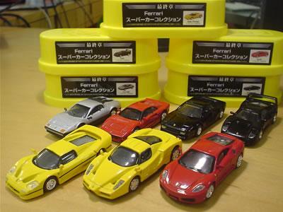 ローソン限定フェラーリミニカー最終章「フェラーリスーパーカーコレクション」7種