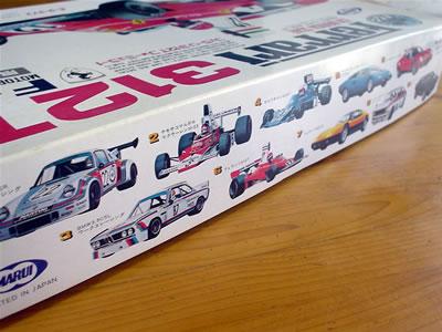 東京マルイのフェラーリ312T。1/24サイズのプラモデル。製品リスト。