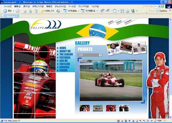 フェリペ・マッサ公式サイト内にフェラーリのスリーシーターF1マシンを発見!