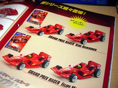フェラーリ「GRAND PRIX RACER(グランプリレーサー)」
