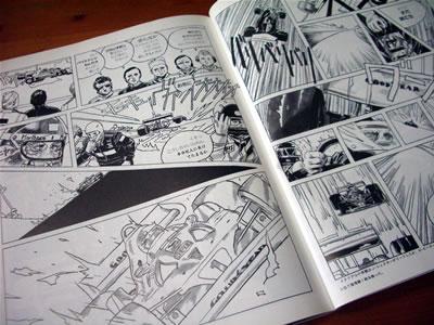 ラウダのドイツ、ニュルブルクリンクの大事故から復帰までをコミックで紹介。