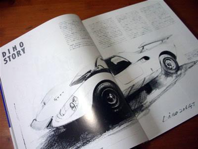 ミニカーだけではなくて実車の情報や、それにまつわるいろんな話があって読み物としても充実している雑誌。