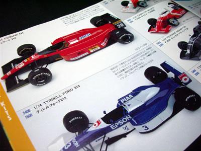 フェラーリ643(1/24)のプラモデル。