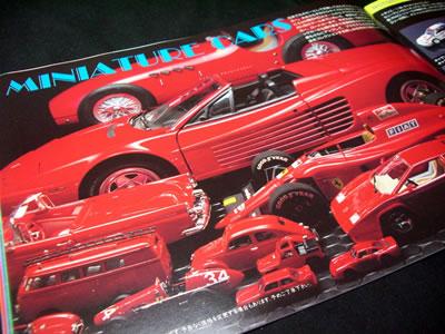 いろんなフェラーリミニカーを紹介するページもあります。モデラーズのカタログなのに?