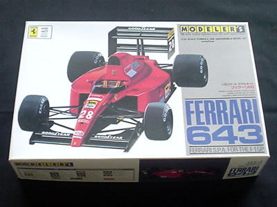 モデラーズのフェラーリ643のプラモデルは1/24。