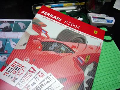 お台場シェルミュージアムで購入したフェラーリF2004のペーパークラフト(1/20)