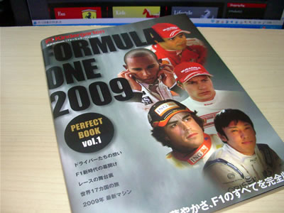 「FORMULA ONE 2009 (講談社MOOK) 」を買いました。