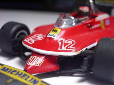 フェラーリ初のグランドエフェクトマシン。フロント部分のデザインが特徴的。
