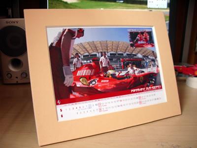 アカクテハヤイフェラーリF1 オリジナルカレンダープレゼント!