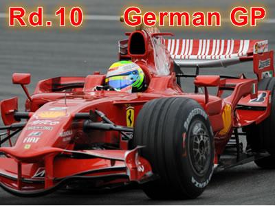 第10戦 ドイツGP予選