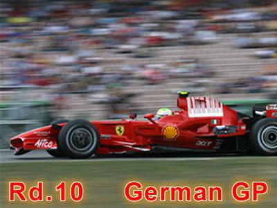 第10戦 ドイツGP決勝