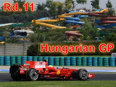 第11戦ハンガリーGP予選