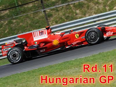 第11戦 ハンガリーGP決勝