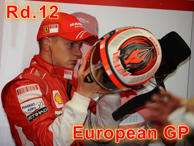 第12戦 ヨーロッパGP予選