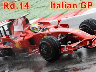第14戦 イタリアGP予選