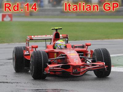 第14戦 イタリアGP決勝