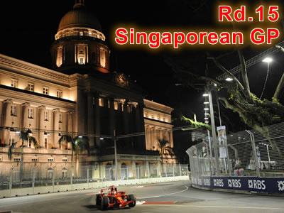 第15戦 シンガポールGP予選