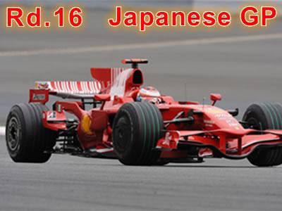 第16戦 日本GP決勝