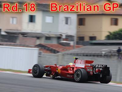 第18戦 ブラジルGP予選