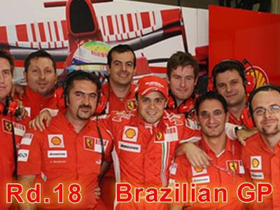 第18戦 ブラジルGP決勝