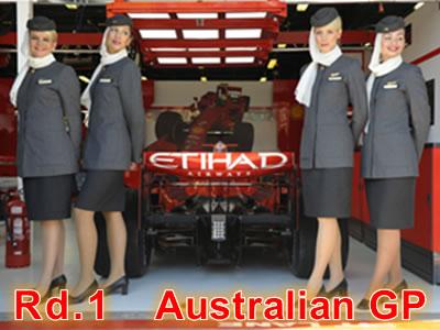 2008年F1オーストラリアGP