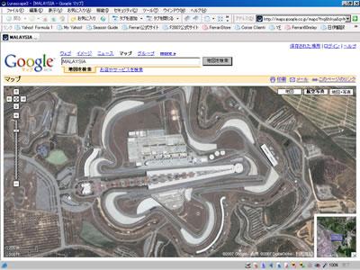 第2戦 マレーシアGP セパン・インターナショナル・サーキットを空から見よう!