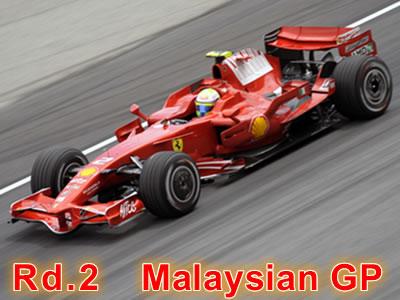 2008年F1マレーシアGP予選