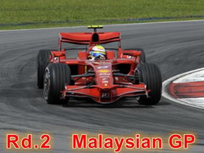 2008年マレーシアGP決勝