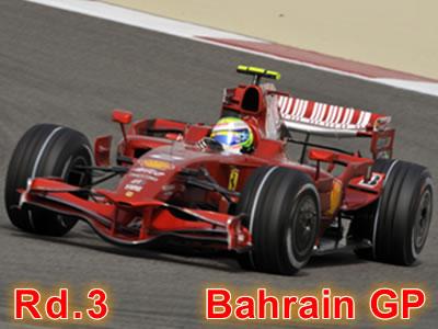 2008年F1バーレーンGP予選