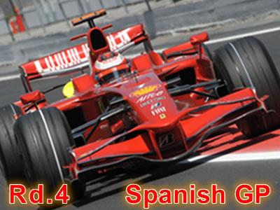 2008年F1スペインGP予選