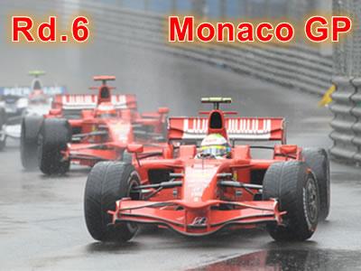フェラーリはモナコで勝てないのか・・・。