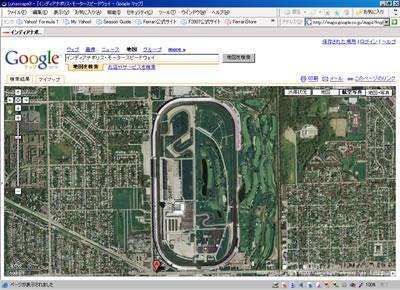 空から見よう! 第7戦アメリカGP インディアナポリス・モータースピードウェイ