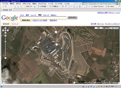 空から見よう! 第8戦フランスGP サーキット・ド・マニ-クール