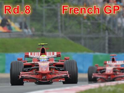 第8戦 フランスGP決勝