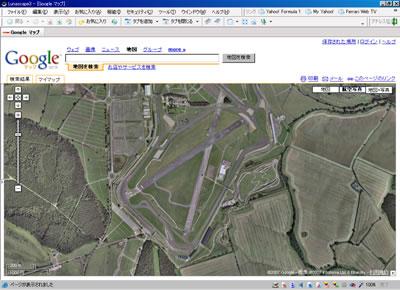 空から見よう! 第9戦イギリスGP シルバーストン・サーキット