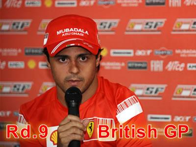 第9戦 イギリスGP予選