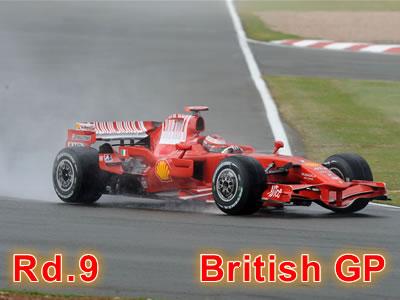 第9戦 イギリスGP決勝